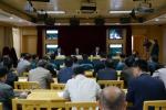 """我省召开推进""""畅安舒美山东路""""创建工作电视电话会议(一) - 交通运输厅"""