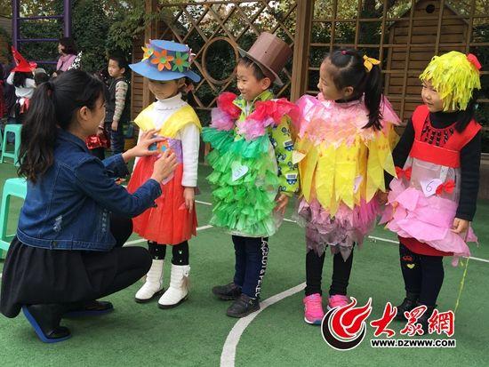 童手同做 濟南一幼兒園舉辦創意服裝設計活動