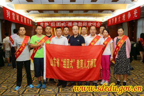 """我省50名教师高中""""组团式""""援藏支教日喀则一中莒县高中哪些私立有图片"""
