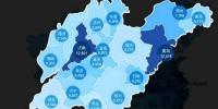 全国房价地图出炉:济南青岛均价每平12000元左右 - 东营网