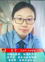 驿记梅花——心中的挚爱 写信人:检察官 - 检察
