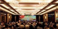"""""""中国梦·党在心中""""山东省百姓宣讲比赛举行 - 中国山东网"""