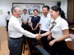 刘家义到山东师范大学看望慰问教师并召开座谈会 - 教育厅