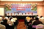 第十九届滨州沾化冬枣节将于9月29日开幕 - 中国山东网