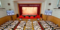 省委省政府重点工作推进情况视频会议召开 - 公安厅