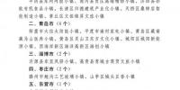 40.jpg - 中国山东网