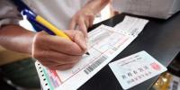 9月全省实名收寄达75.7% 寄快递必须出示身份证 - 东营网