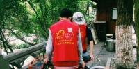 """杭州西湖景区精细管理多方共治""""骑好""""共享单车 - 山东华网"""