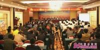 山东省质量技术监督行业职业技能竞赛在济南开赛 - 中国山东网
