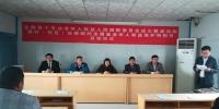 全国首个专业老年人权益人民调解委员会在济南成立 - 中国山东网