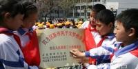 18万新市民子女在青就读 占学生总数四分之一 - 山东省新闻