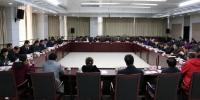 全市工商和市场监管部门贯彻十九大精神推进重点工作会议召开 - 工商局