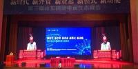 山东力争年底前培育600家跨境电商领军企业 - 中国山东网