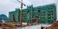 """山东建筑施工安全生产""""双控体系""""地方标准发布 - 东营网"""