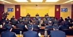 全省公安机关冬春道路交通事故预防工作视频会议召开 - 公安厅