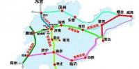 """山东以济青为中心打造""""1、2、3小时""""高铁圈 - 半岛网"""