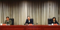 山东省第44届世界技能大赛总结奖励电视电话会议在济南召开 - 人力资源和社会保障厅