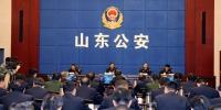 省厅召开视频会议 部署公安机关执法规范化建设工作 - 公安厅