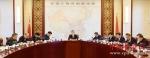 中央政法委召开会议传达学习中央经济工作会议精神 - 公安厅