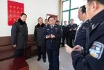 赵克志在北京调研时强调 牢记人民公安为人民的初心使命 着力加强和改进新时代公安基层基础工作 - 公安厅