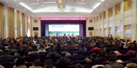 全省传统文化教学观摩活动举办 - 教育厅