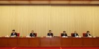 全国人力资源和社会保障工作会议在京召开,我省作经验交流发言 - 人力资源和社会保障厅