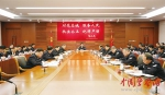 公安部召开党委会 传达学习习近平重要讲话精神 - 公安厅