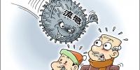 """今冬流感为何""""来势汹汹""""?国家卫计委:今冬流行的优势毒株发生变化 - 中国山东网"""