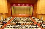 全省人力资源和社会保障工作会议召开 - 人力资源和社会保障厅