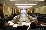 我院召开赴美国高端智库培训项目总结研讨会 - 社科院