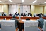 山东社科院召开2017年度创新团队考核评定会 - 社科院
