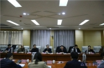 我院举行新提拔处级干部任前集体谈话会 - 社科院
