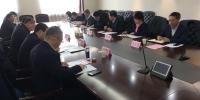 委领导组织召开乡村振兴战略规划编制工作部署会 - 发改委