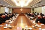 省十二届人大常委会主任会议举行第104次会议 - 人民代表大会常务委员会