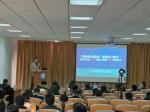 山东省高校创新创业教育师资培训班举办 - 教育厅