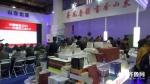 山东图书亮相北京图书订货会 销售额达7000余万 - 中国山东网