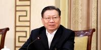 山东省人大工作理论研究会2017年年会召开 - 人民代表大会常务委员会