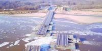 黄河山东段蔓延475公里 为应对淌凌已拆19座浮桥 - 半岛网