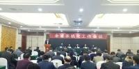 山东连续六年农机报废更新补贴资金量保持全国第一 - 中国山东网