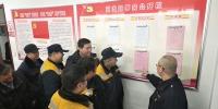 济南西机务段:继续做争先创优小达人 - 中国山东网