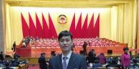 山东省政协委员建议:高校应设立就业创业培训课程 - 中国山东网