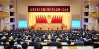 省十三届人大一次会议隆重开幕 - 人民代表大会常务委员会