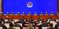 赵克志在全国公安厅局长会议上强调 高举习近平新时代中国特色社会主义思想伟大旗帜 坚持改革引领创新驱动奋力开创新时代公安工作新局面 - 公安厅