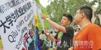 @毕业生:好消息!来济南基层创业领补贴不再限户籍 - 东营网