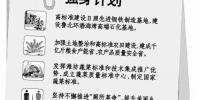 """山东:培育先进制造业集群 加快""""海上粮仓""""建设 - 半岛网"""
