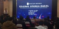首届山东新动能·软件创新创业大赛在济南成功举办 - 中国山东网