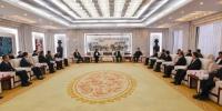山东中科科技园项目签约仪式举行 - 国资委