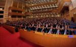山东省人民检察院工作报告获全票通过 - 检察