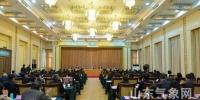 2018年全省气象局长会议在济南召开 - 气象