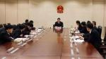 省检察院党组召开2017年度专题民主生活会 - 检察